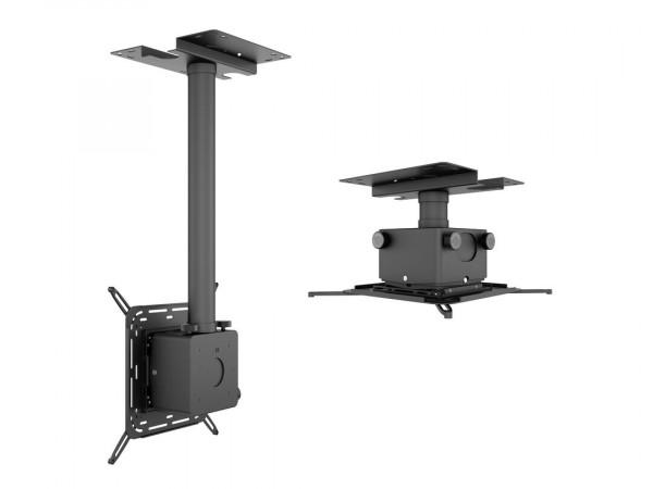 MB Beamer Deckenhalter HD, Metall, black/0587