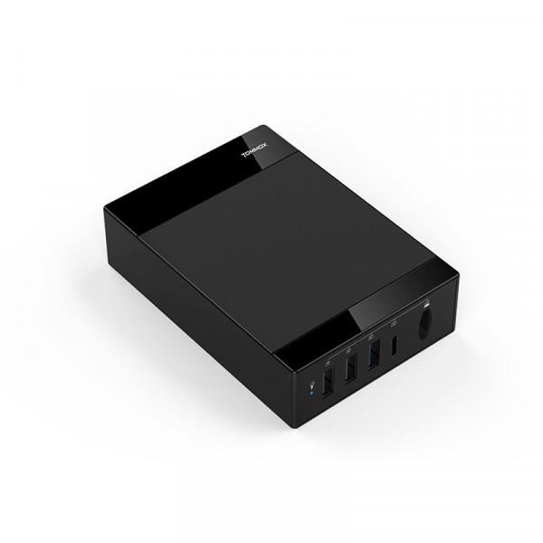 Multi USB Ladegerät, schwarz / 0621